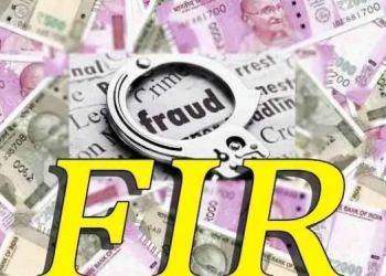 Pune Crime | Twelve lakh fortune teller took 50 thousand; Debt installments exhausted, farmer cheated