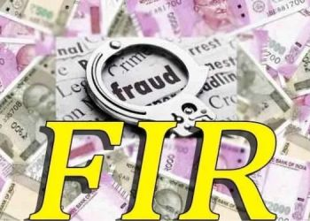 Pune Crime   B. J. Attempt to embezzle Rs 25 lakh from medical college.