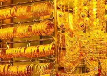 Gold Price Today | gold price today before navratri down 9500 rupees from record level check latest rate.