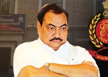 Bhosari Land Case | NCP Leader eknath khadses wife mandakini khadses bail application rejected by court possibility of arrest