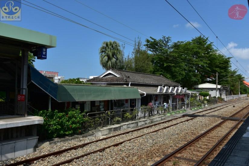 Baoan_6934_003_Station.JPG