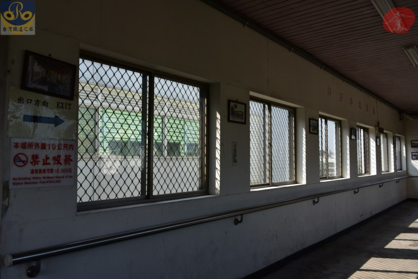 Baoan_6934_007_Station.JPG