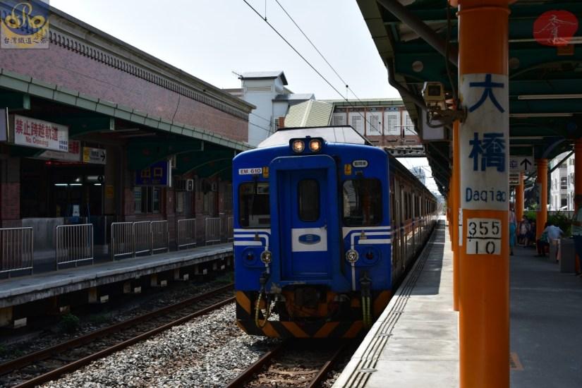 Daqiao_8324_006_Station.JPG
