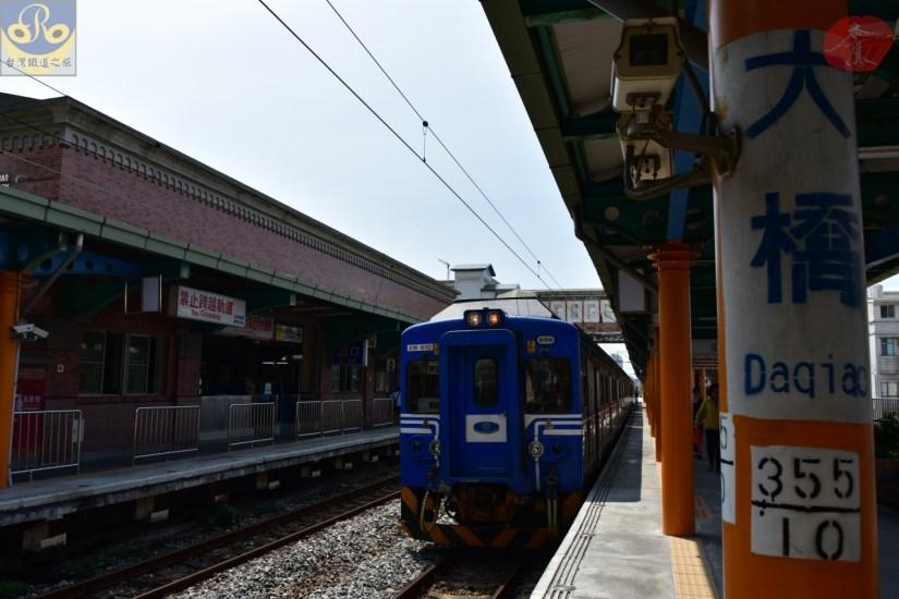 Daqiao_8324_008_Station.JPG