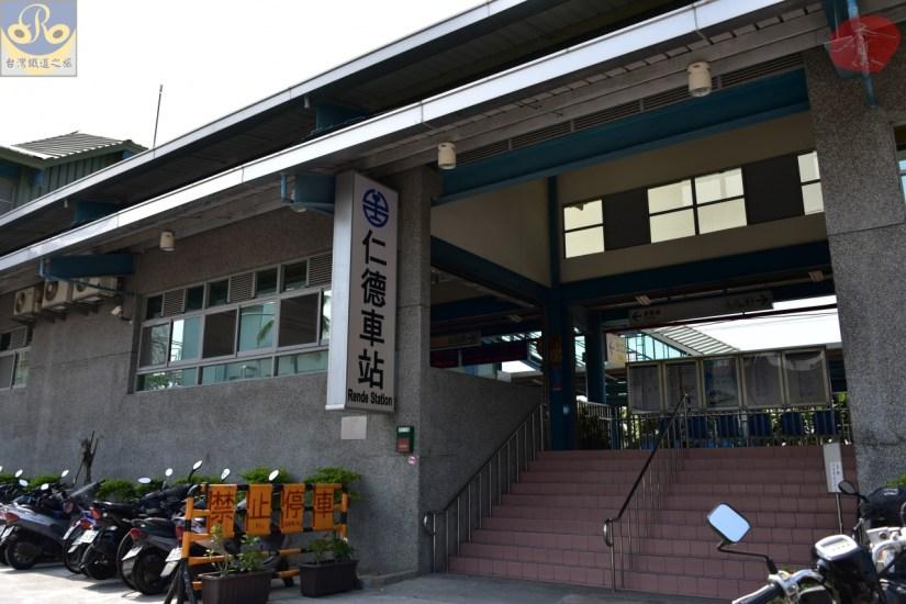 Rende_8318_008_Station.JPG