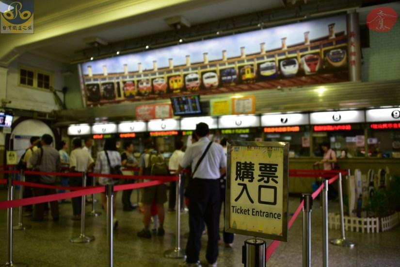 Tainan_8336_006_Station.JPG