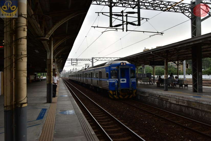 Tainan_8336_010_Station.JPG