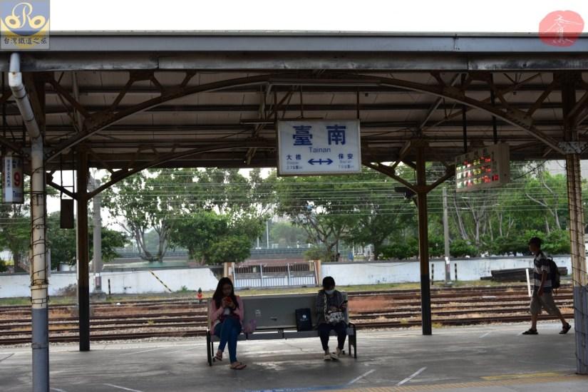 Tainan_8336_014_Station.JPG