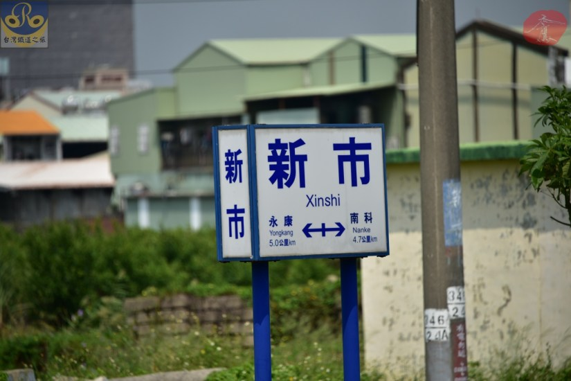 Xinshi_8330_005_Station.JPG