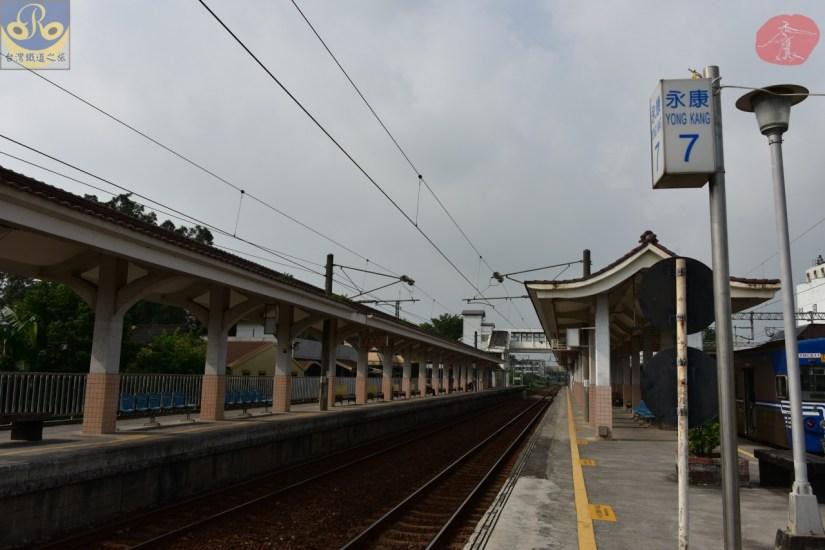 Yongkang_6921_004_Station.JPG