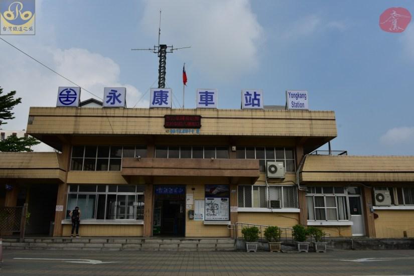 Yongkang_6921_009_Station.JPG