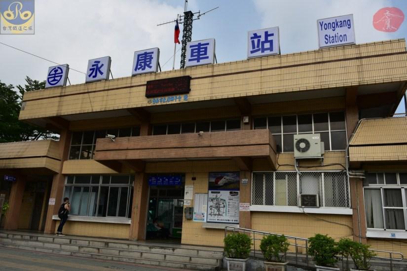 Yongkang_6921_010_Station.JPG