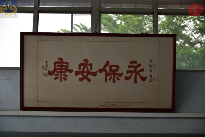 Yongkang_6921_011_Station.JPG