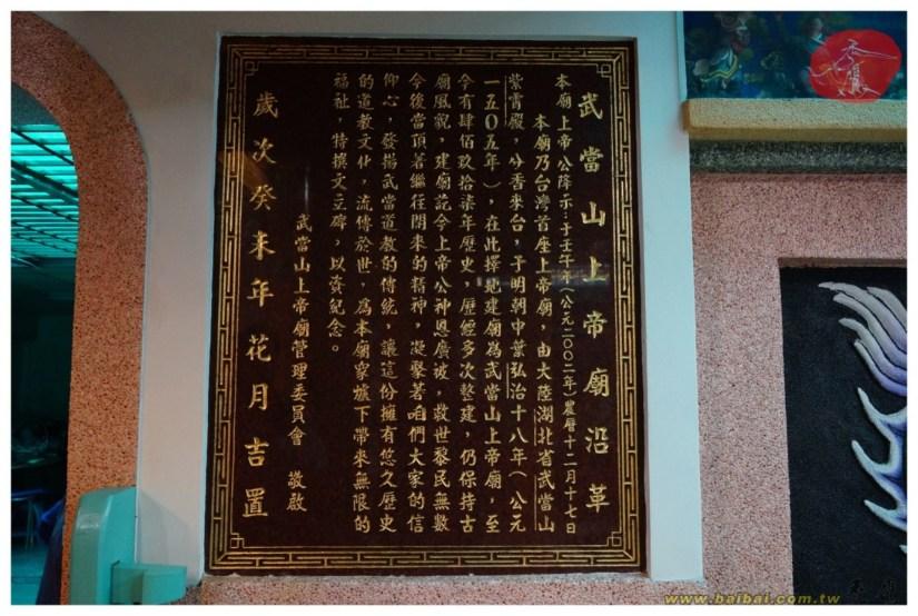 Temple_158_15_comser1070.jpg
