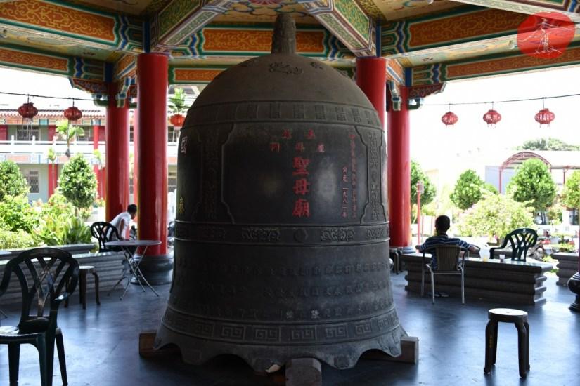 Temple_219_12_comser1555.jpg