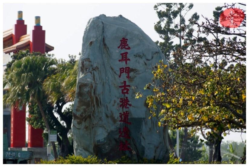 Temple_219_14_comser1555.jpg