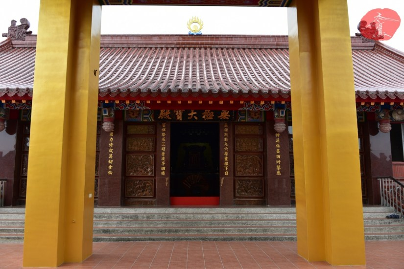 Temple_227_11_comser12.jpg