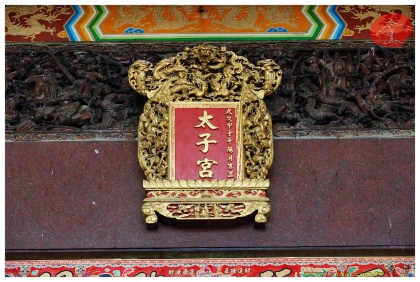 Temple_227_16_comser12.jpg