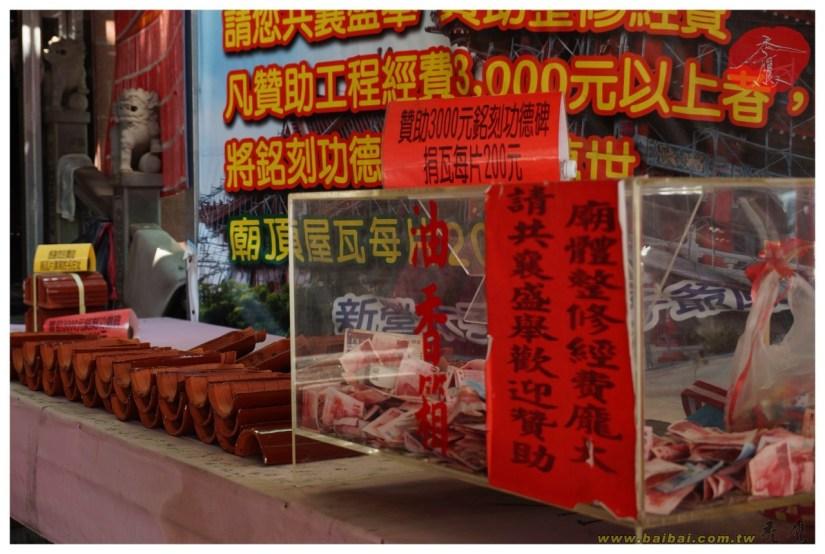 Temple_227_36_comser12.jpg