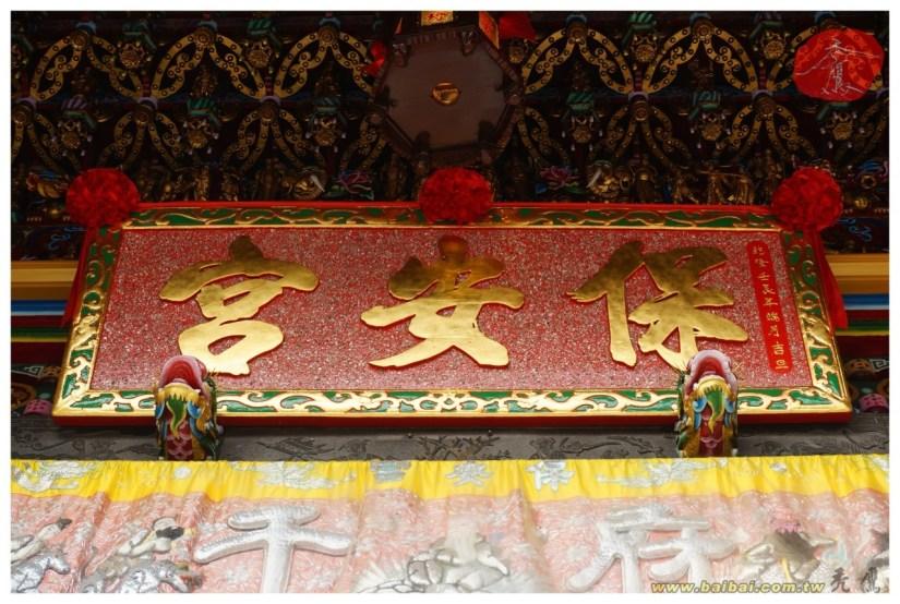 Temple_406_24_comser1373.jpg