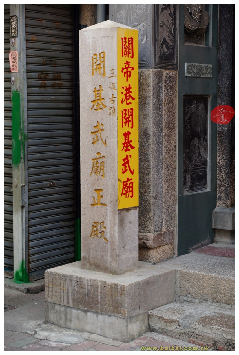Temple_426_07_comser1419.jpg