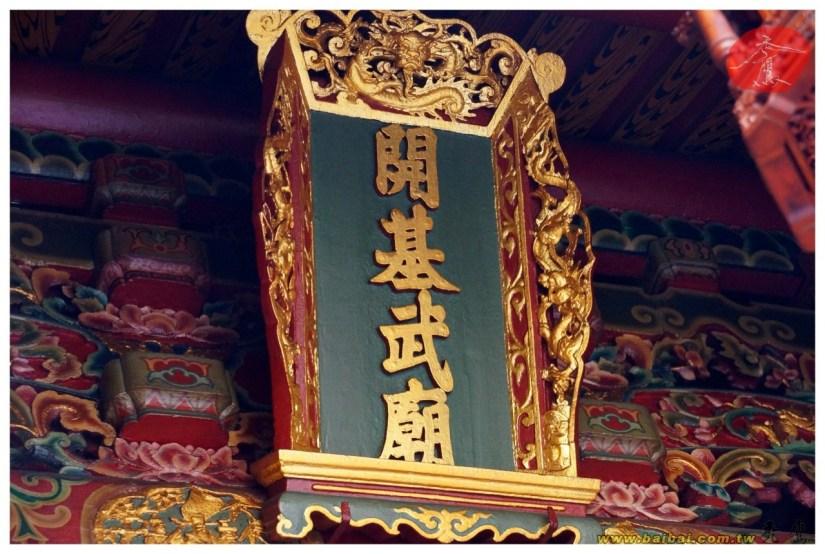Temple_426_09_comser1419.jpg