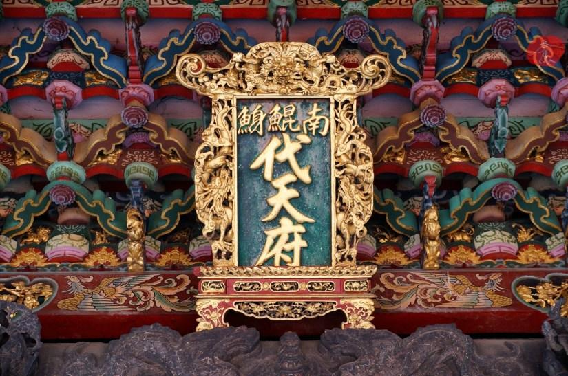 Temple_7036_17_comser665.JPG