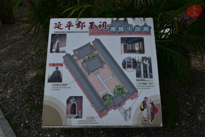 12484_117860_003_Temple.JPG