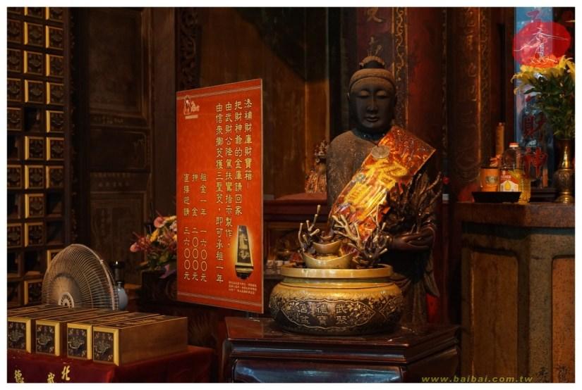 1589_8523_24_Temple.jpg