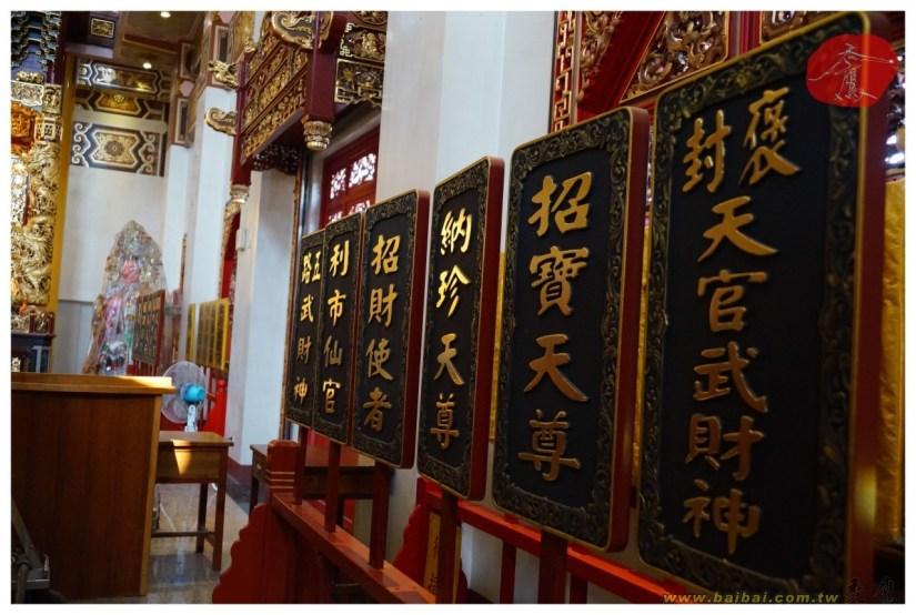 1589_8523_35_Temple.jpg