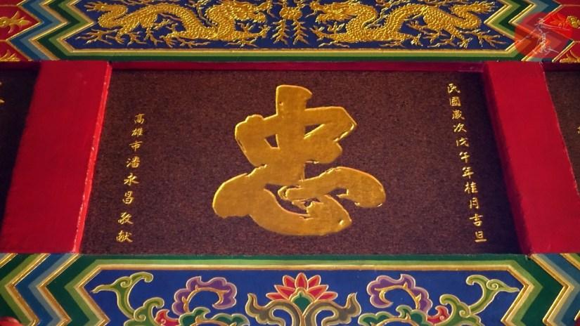 1738_2876_06_Temple.jpg