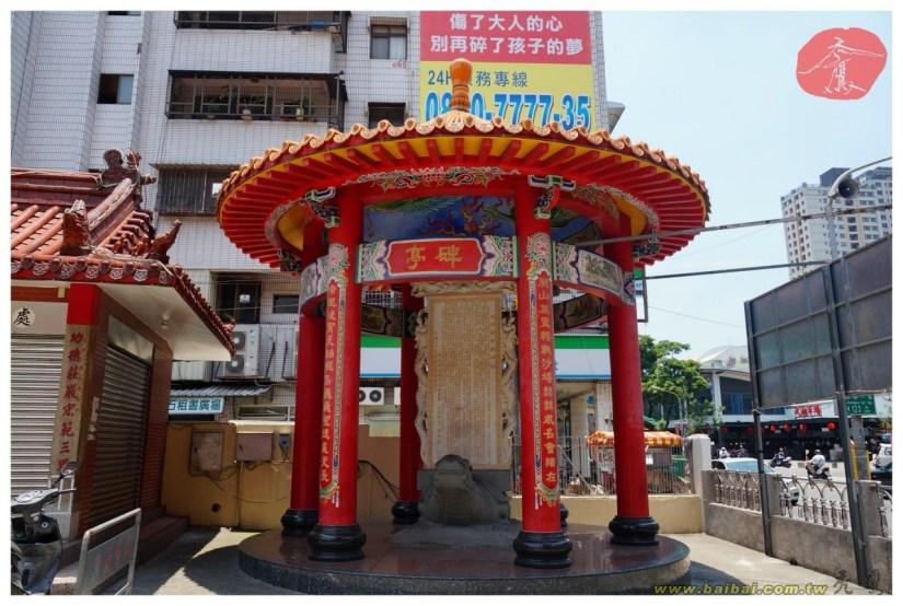 1738_2876_33_Temple.jpg