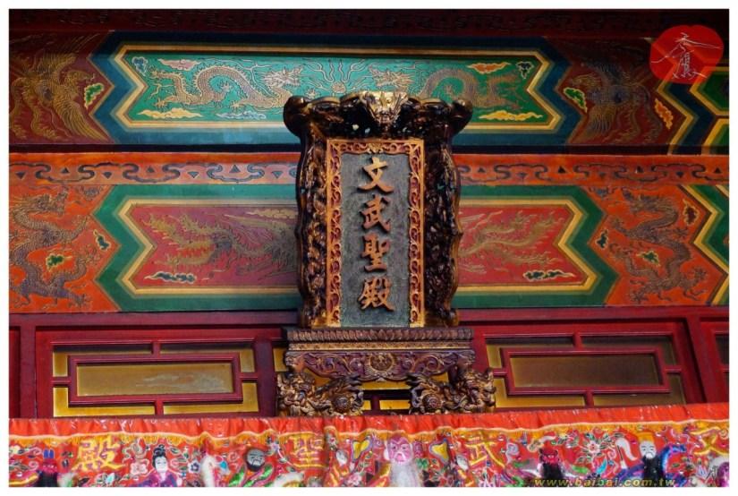 1840_2895_11_Temple.jpg