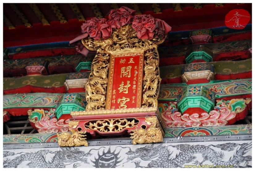 1922_1794_09_Temple.jpg
