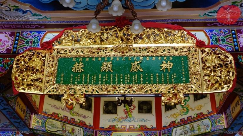 1950_1191_08_Temple.jpg