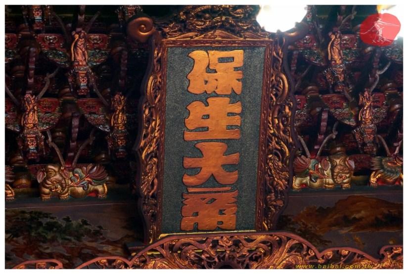 Temple_210_19_comser1059.jpg