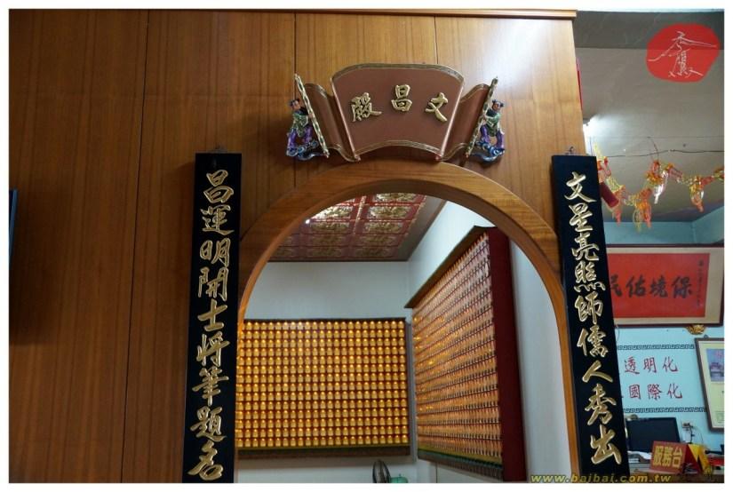Temple_210_20_comser1059.jpg