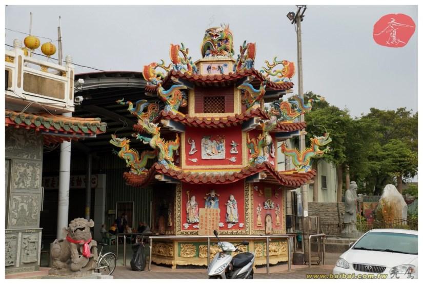 Temple_210_26_comser1059.jpg