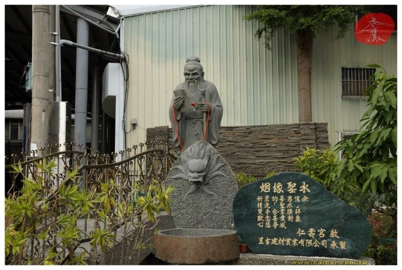 Temple_210_27_comser1059.jpg