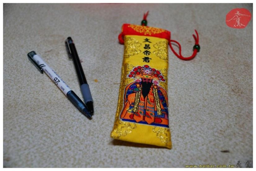 Temple_210_38_comser1059.jpg