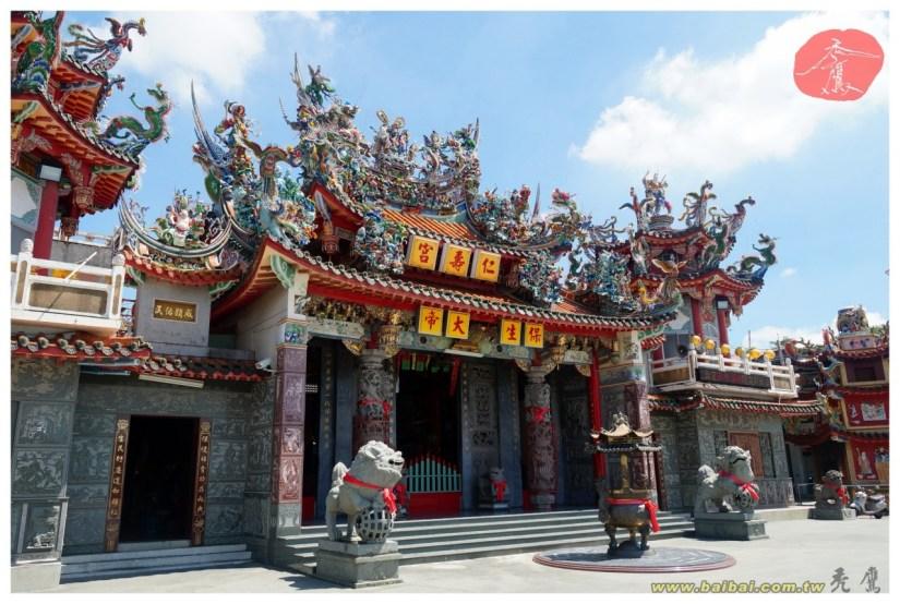 Temple_210_40_comser1059.jpg