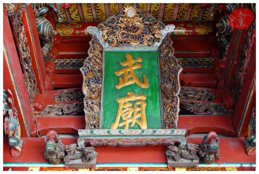 Temple_437_05_comser1428.jpg