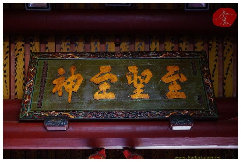 Temple_437_09_comser1428.jpg