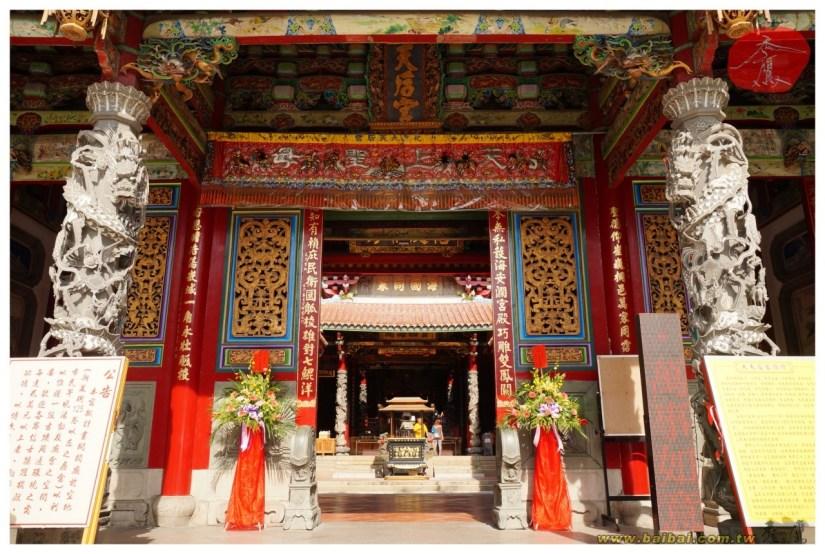 Temple_456_23_comser1417.jpg