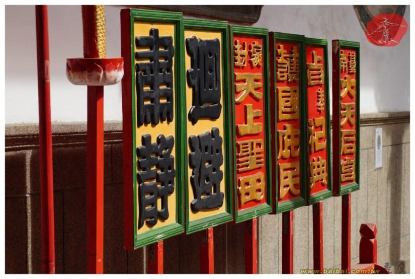 Temple_456_26_comser1417.jpg