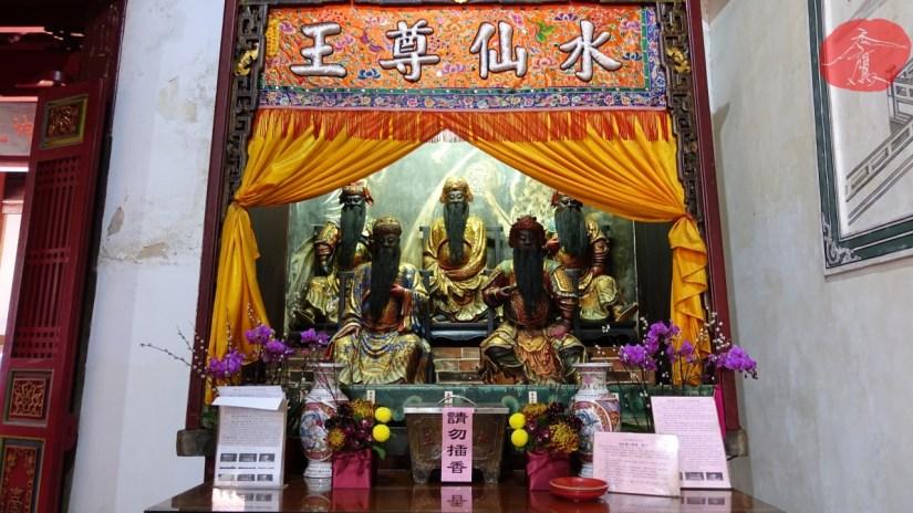 Temple_456_39_comser1417.jpg