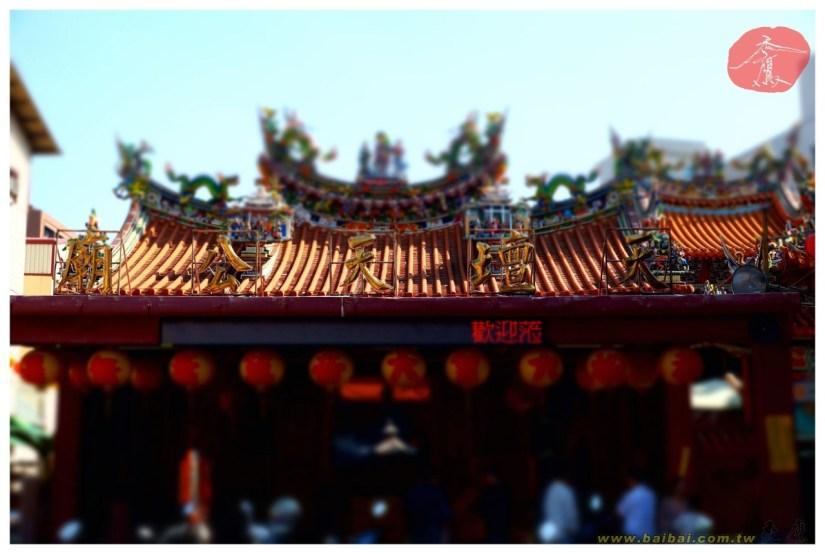Temple_533_02_comser1432.jpg