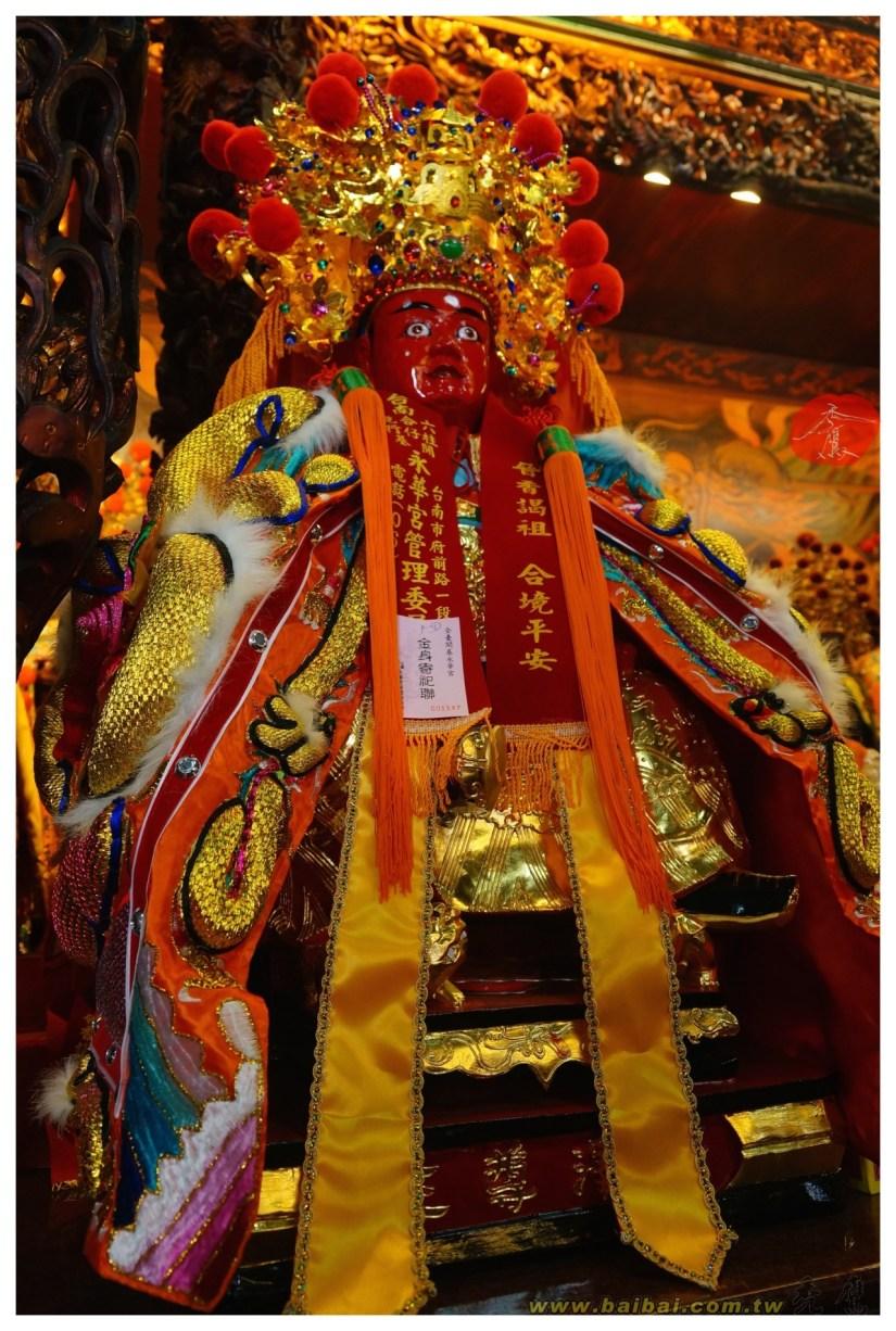 Temple_660_17_comser1414.jpg