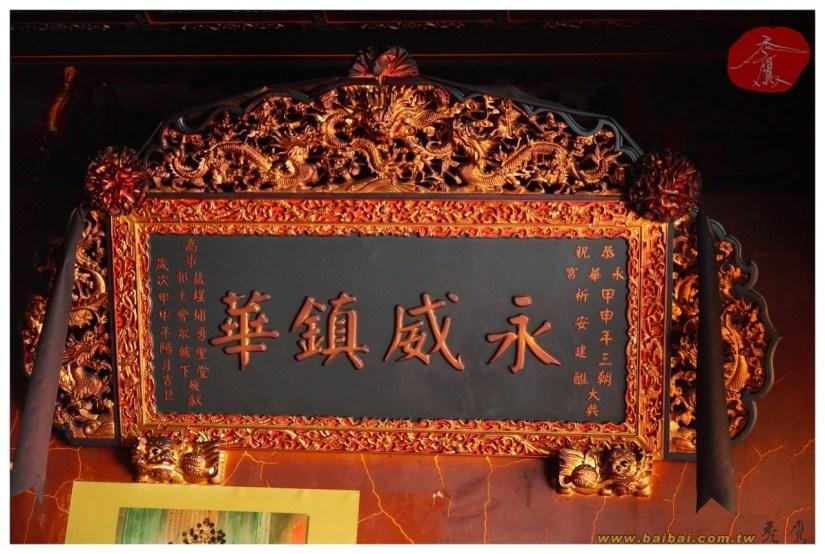Temple_660_26_comser1414.jpg