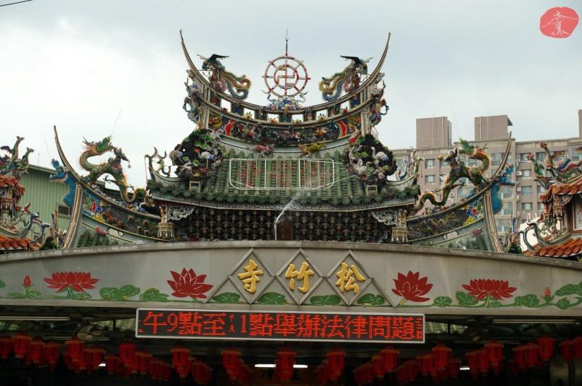 Temple_6964_02_comser3325.JPG